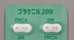 副作用 ヒドロキシ クロロキン プラケニル200mg(ヒドロキシクロロキン)