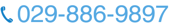 029-886-9897